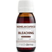 NOMELAN CAFEICO Depigmentante (Bleaching) – Пилинг химический, 60 мл