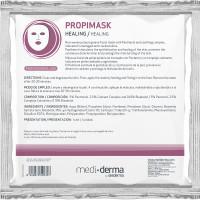 PROPIMASK Healing facial mask – Маска восстанавливающая для лица, 1 шт.