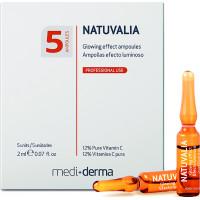 NATUVALIA Glowing effect ampoules – Концентрат с эффектом сияния в ампулах, 5 шт. по 2 мл