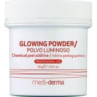 GLOWING POWDER Chemical peel additive – Пудра с эффектом свечения - добавка к пилингу, 50 г