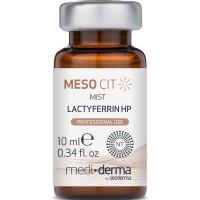 MESO CIT Lactyferrin HP – Лосьон с лактоферрином, 5х10 мл